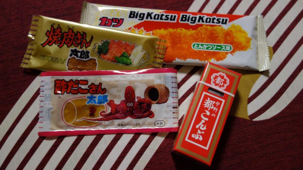 駄菓子 (dagashi)