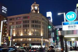Ginza at night, Tokyo