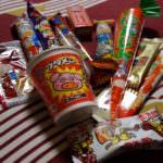 Dagashi, Japanese kids snacks