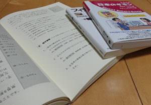 Studying, studying, studying...