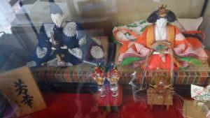 Hina dolls