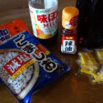 7 underrated Japanese condiments
