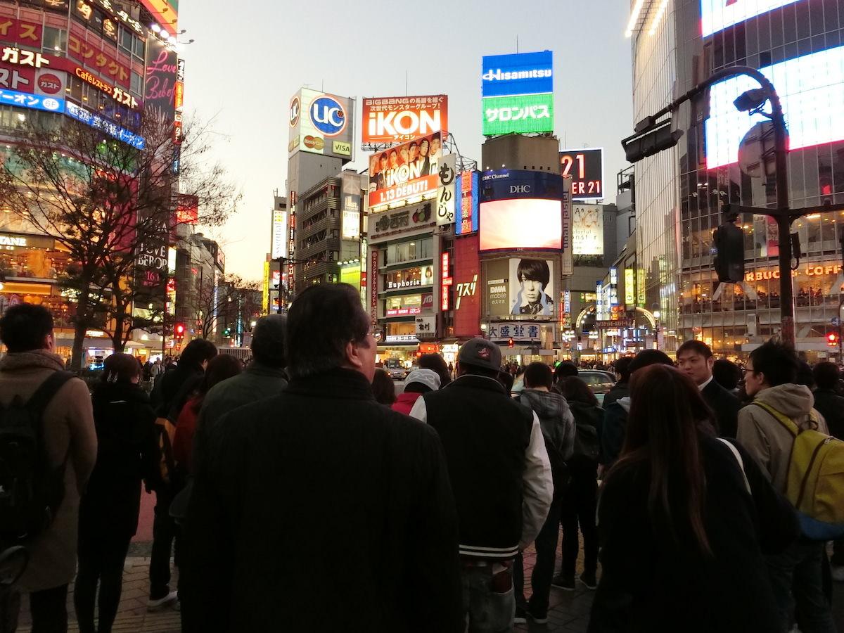 People in Shibuya, Japan