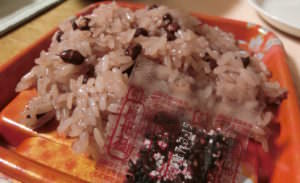 Sekihan (Rice and beans)