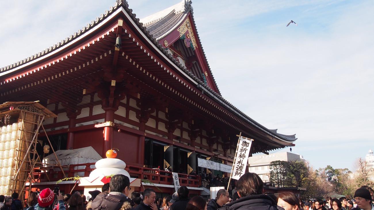 Sensoji, Asakusa (Tokyo, Japan)