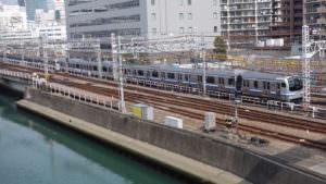 Japan Railways (JR) train at Yokohama, Japan