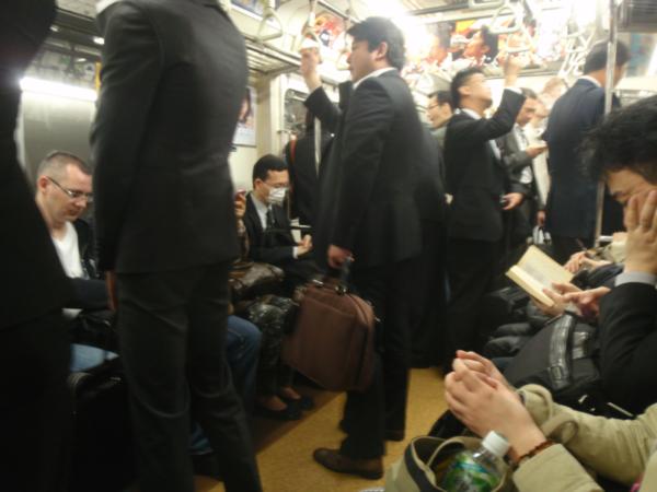 A train full of salarymen