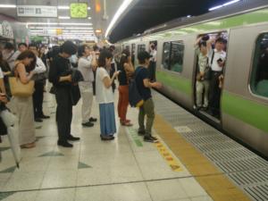 Shibuya train station during rush hour