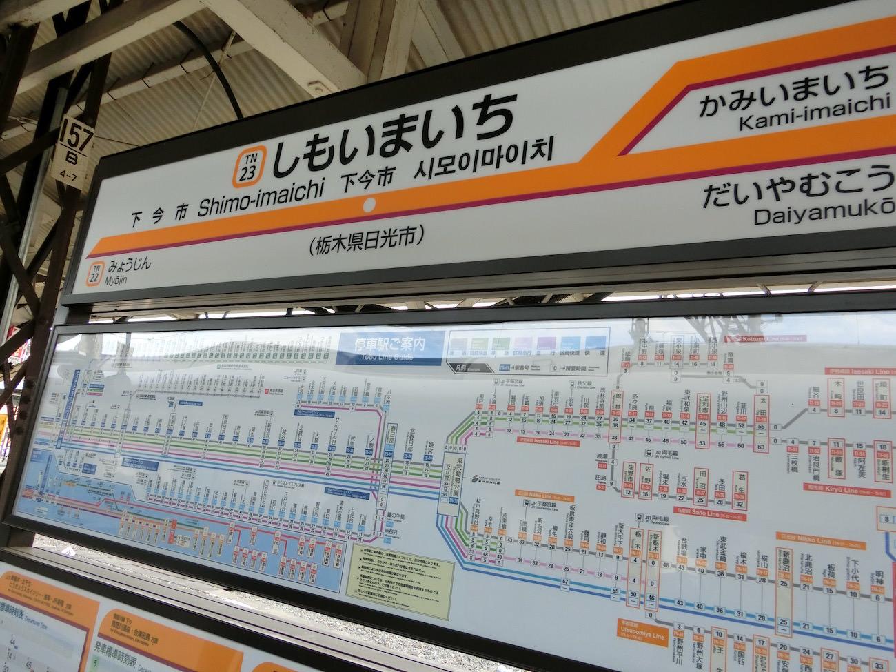 Train map at Shimoimaichi station platform