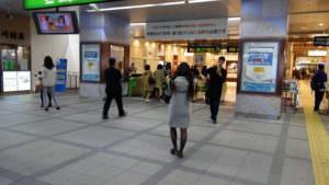 Station gates at Sakuragicho Station