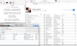 アイチューンの歌詞アプリ