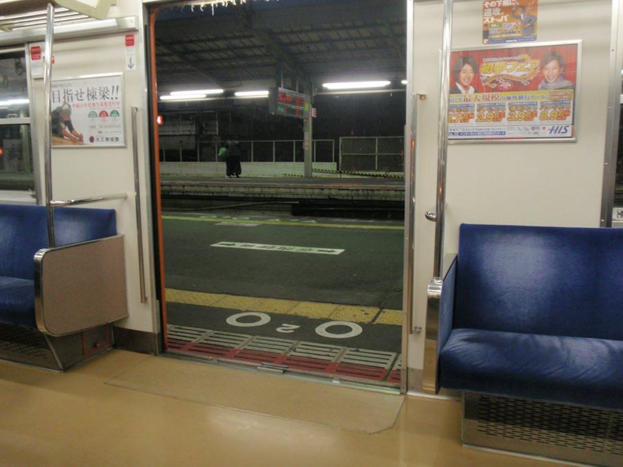 Inside a train in Osaka