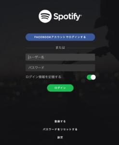 無料の音楽ダウンロードアプリ