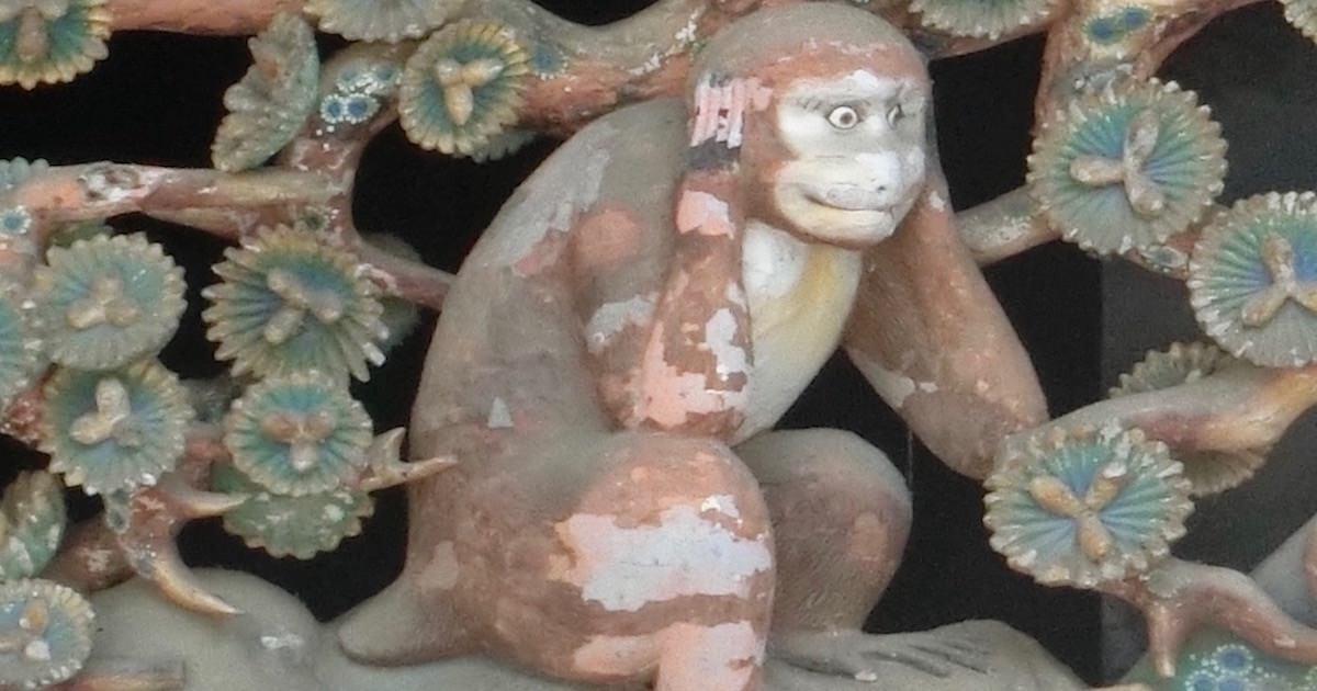 日光東照宮、三猿の聞かざる