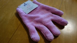 Glove that helps hair dry faster when blow drying