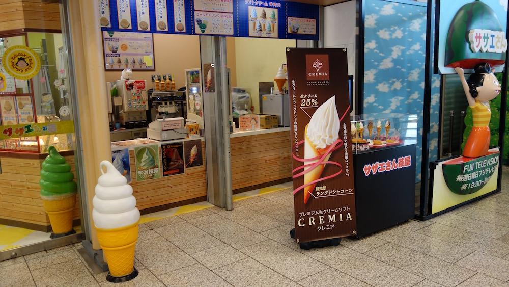 一番美味しいバニラアイスクリーム