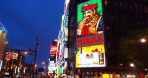 北海道、すすきの駅前の目印となるニッカは待ち合わせにも便利