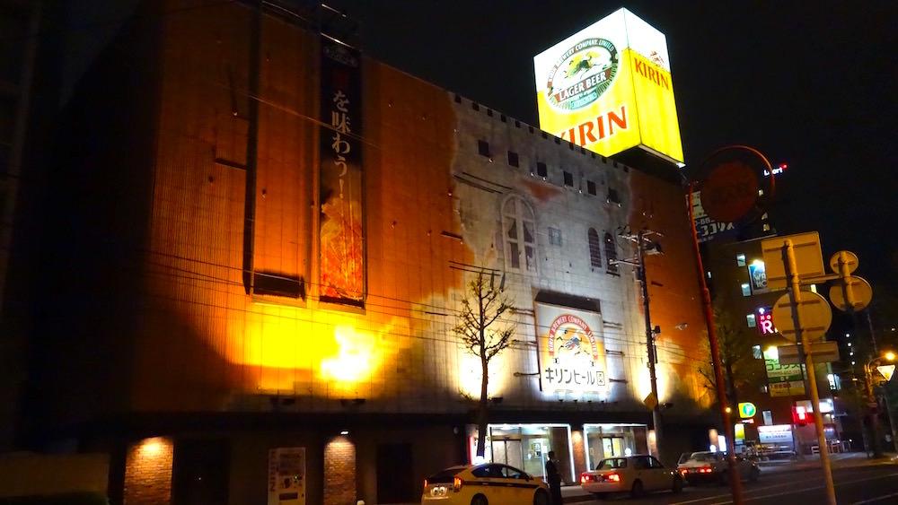 とても大きい居酒屋、キリンビール園はジンギスカンでとても有名