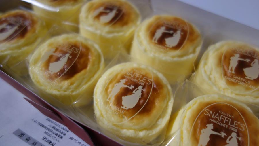 北海道、PASTRY SNAFFLE'S(ペイストリースナッフルズ)は絶品でとてもおいしい!