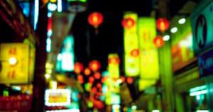 東京の夜の雰囲気。居酒屋の綺麗な街灯