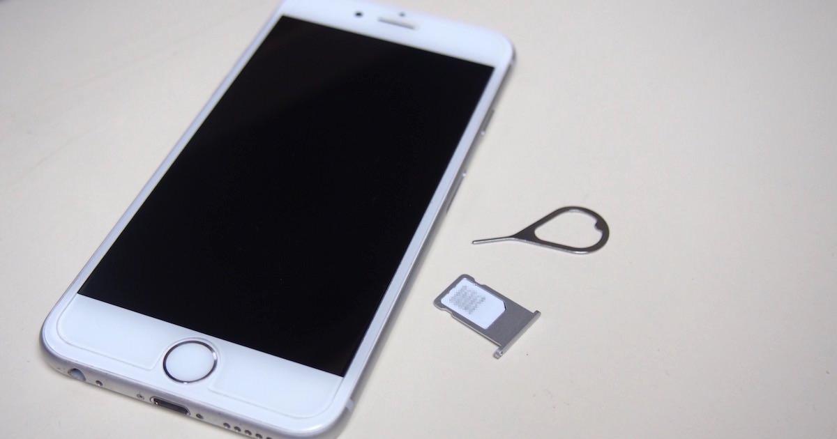 アイフォンと格安sim。格安シムに変えた方がいい理由とメリット
