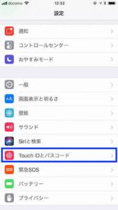 iPhoneのパスワード設定方法