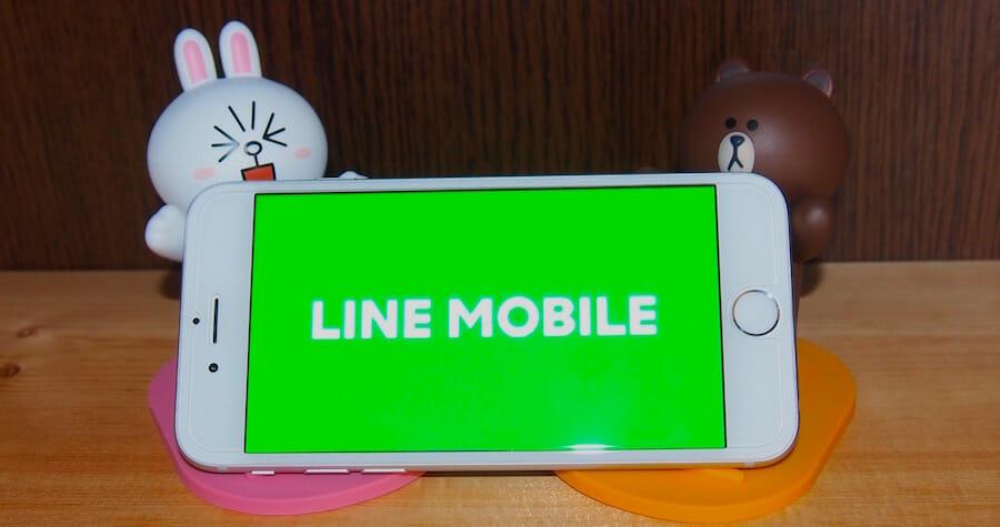 LINEキャラクターコニーとブラウンのiPhoneスタンド