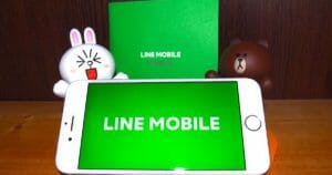 LINEモバイルの格安スマホ、おすすめのプランと評判